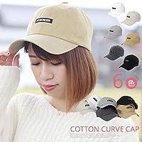 帽子 キャップ レディース シンプル ベーシック 無地 CAP ブラック ホワイト ベージュ シンプルキャップ