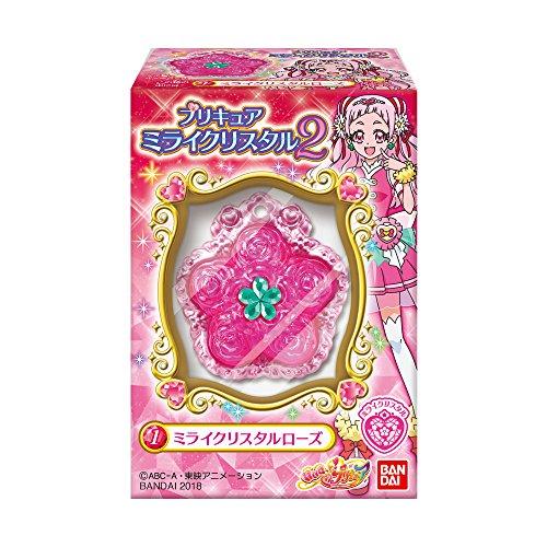 ミライクリスタル2 10個入 食玩・ガム (HUGっと!プリキュア)