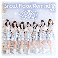 Snow Flake Remind♪Jewel☆NeigeのCDジャケット