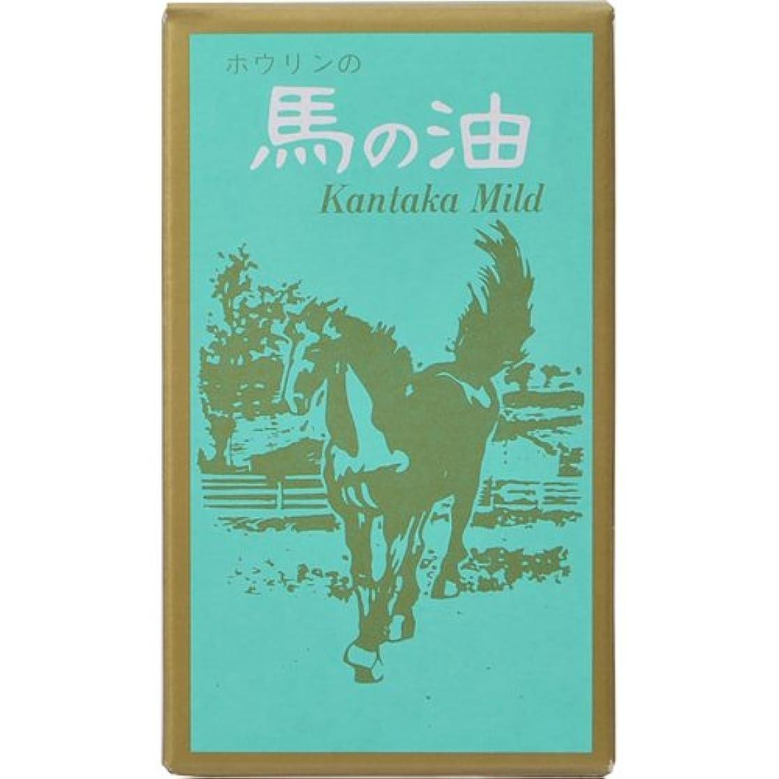 ルーフ類推見捨てるホウリン 馬の油 カンタカマイルド 65ml