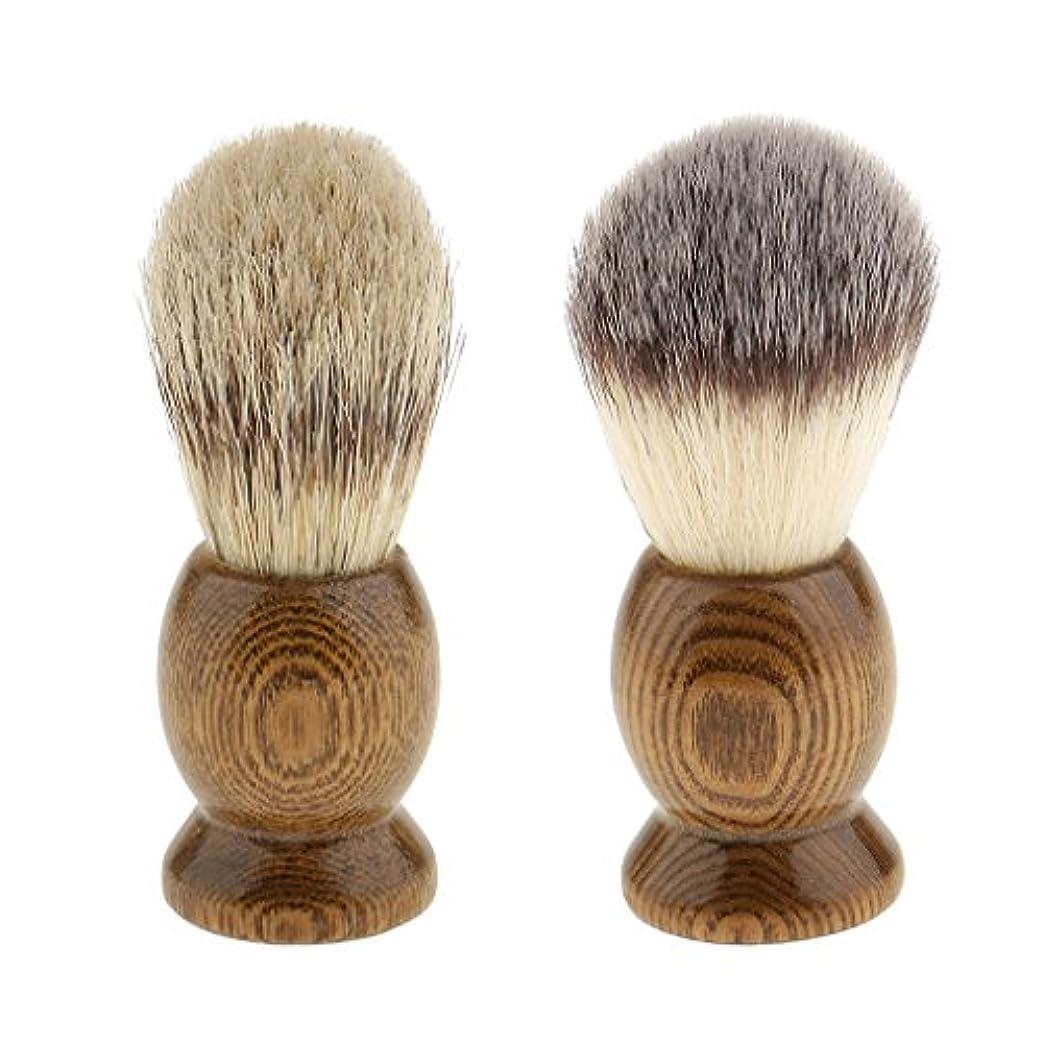決定する含める人に関する限りPerfk 2個 シェイビングブラシ ひげ剃りブラシ ロングハンドル サロン 家庭用 メンズ