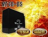 バイク バッテリー ジョグYG50/Z/EX 型式 3YJ/3YK/3YK2 一年保証  MT4B-BS 密閉式