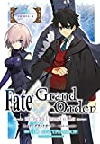 Fate/Grand Order -mortalis:stella- 第8節 麦畑に揺れる・前 Fate/Grand Order -mortalis:stella- 連載版 (ZERO-SUMコミックス)