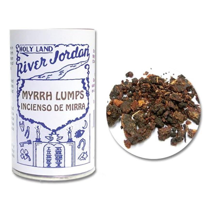 所有者近々後退するJordan Resin Incense - Myrrh Lump