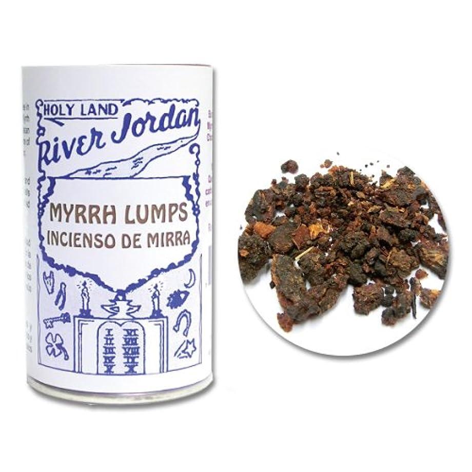 はちみつ違反するゴミ箱を空にするJordan Resin Incense - Myrrh Lump