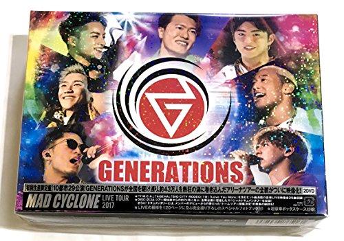 【FC限定外付け特典あり】 GENERATIONS LIVE TOUR 2017 MAD CYCLONE (DVD2枚組)(初回生産限定盤) (B2ポスター2枚セット付)
