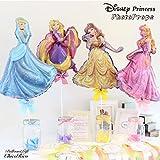 ChicoRico Disney ディズニー プリンセス フォトプロップス バルーン 結婚式 披露宴 誕生日 フォトアイテム ウェルカムスペース フォトブース 飾り付け パーティー アイテム プレゼント お祝い