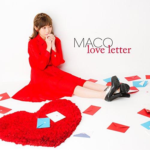 【MACO/love letter】歌詞に込められたセンチメンタルな想い!?言葉にはできないから…の画像