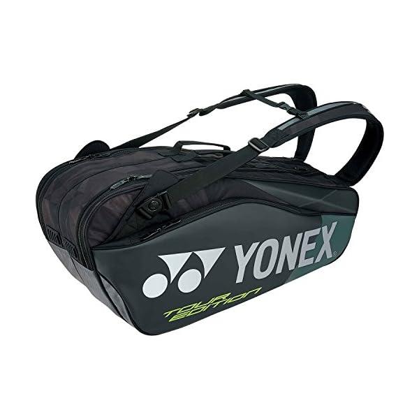 ヨネックス(YONEX) テニス バッグ ラケッ...の商品画像