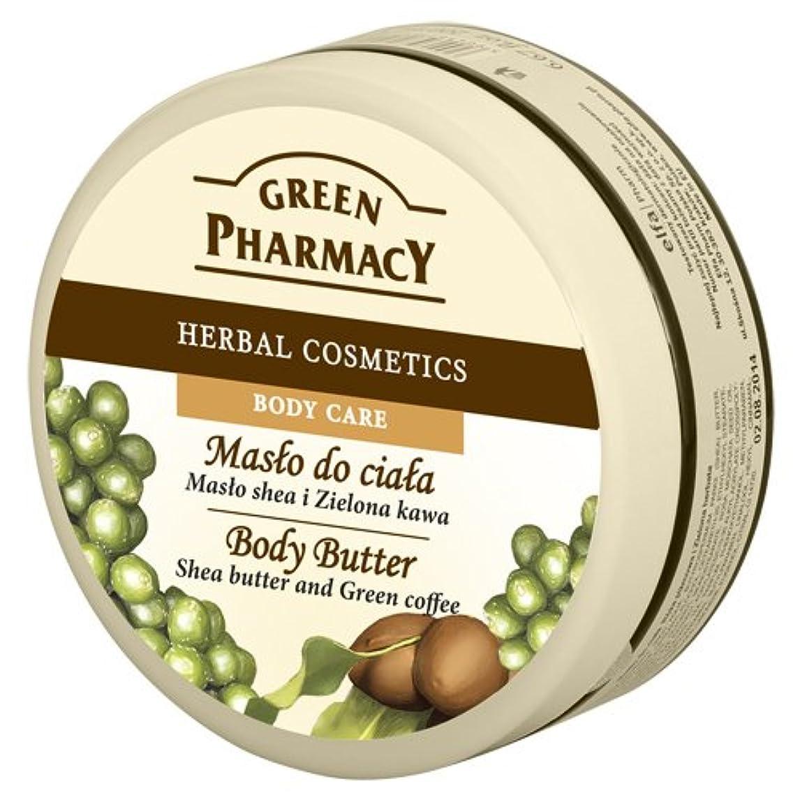 乳ペレグリネーションあまりにもElfa Pharm Green Pharmacy グリーンファーマシー Body Butter ボディバター Shea Butter and Green Coffee