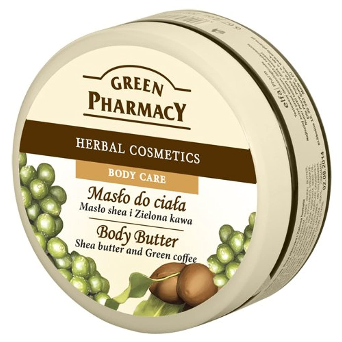 懇願する雪の不明瞭Elfa Pharm Green Pharmacy グリーンファーマシー Body Butter ボディバター Shea Butter and Green Coffee
