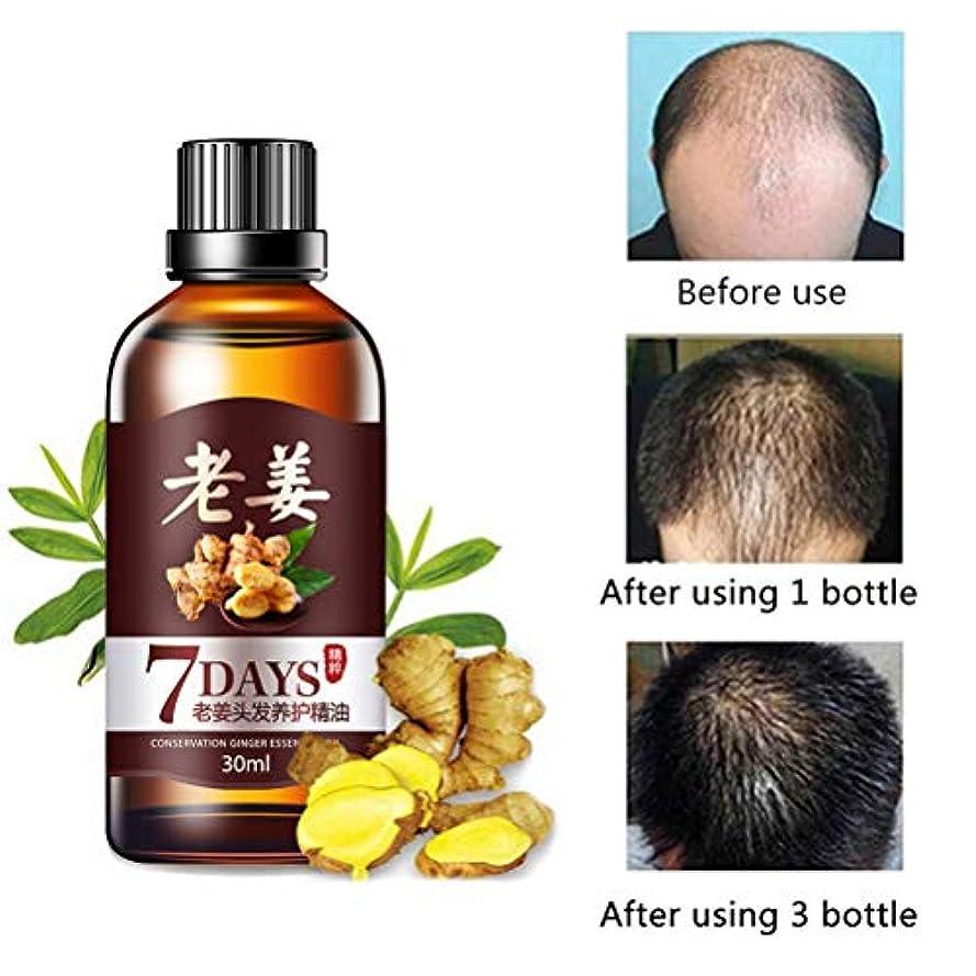薬用育毛剤 生姜 しょうが 育毛液 植物抽出液 脱毛治療液 育毛剤 脱毛治療 加齢 液だれしない 養毛剤 薄毛対策 抜け毛対策 30ML