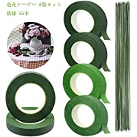 Petiwa フローラテープ 造花テープ DIY 花芸飾りセット 6個セット(浅い緑2個、深い緑4個)地巻ワイヤー (緑; 55本)