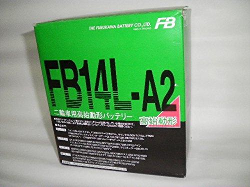 FBシリーズ FB14L-A2