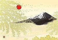 AAY26-2006 和風グリーティングカード/むねかた 金箔 「春景富士」 (中紙・封筒付) 金箔押 再生紙