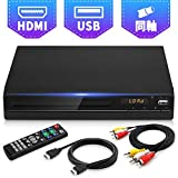 Jinhoo DVDプレーヤー DVD再生専用モデル 音楽再生 ブラック CPRM対応 リージョン フリーリモコン AVケーブル HDMIケーブル付き 録画 番組 テレビ 地上デジタル放送 テレビ/プロジェクター接続可能