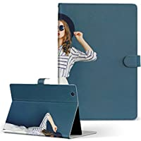 igcase dtab Compact d-02H Huawei dtab Compact タブレット 手帳型 タブレットケース タブレットカバー カバー レザー ケース 手帳タイプ フリップ ダイアリー 二つ折り 直接貼り付けタイプ 014898 女の子 おしゃれ