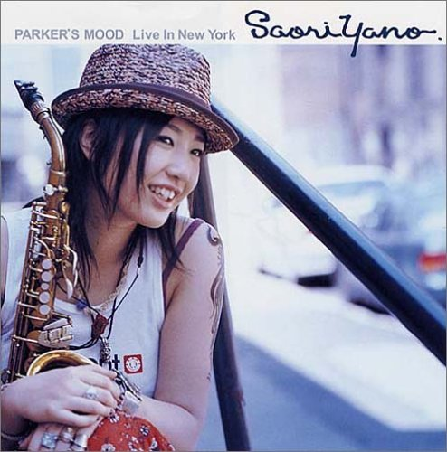 PARKER'S MOOD~Live in New Yorkの詳細を見る