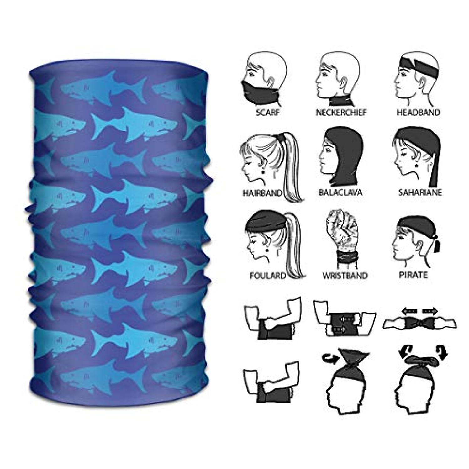 リーズリーズ一般サメ 模様 バンダナ 多機能チューブ型 帽子 フェイスマスク ヘアバンド マジックスカー 汗止め 伸縮性 通気性 ヘッドバンド 男女兼用 フリーサイズ ヨガ/スポーツ/洗顔用に 使い方10通り以上
