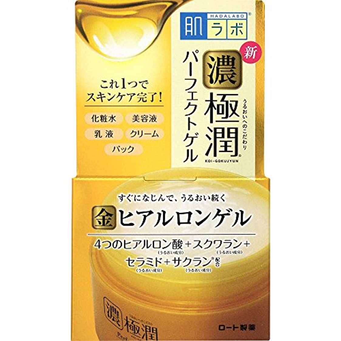 おかしい条件付き格納肌ラボ 濃い極潤 オールインワン パーフェクトゲル ヒアルロン酸×スクワラン×セラミド×サクラン配合 100g