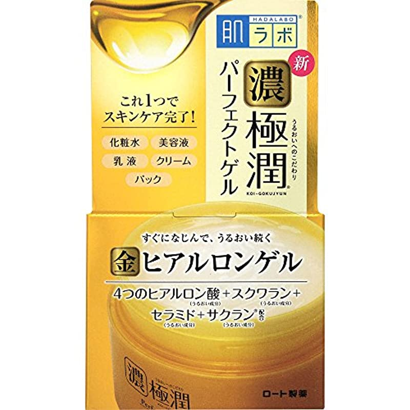 固有の落胆するヤング肌ラボ 濃い極潤 オールインワン パーフェクトゲル ヒアルロン酸×スクワラン×セラミド×サクラン配合 100g