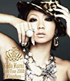 KODA KUMI LIVE TOUR 2008~Kingdom~[Blu-ray/ブルーレイ]