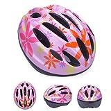 HelloPretty B びっくり 軽い ヘルメット 幼児 キッズ 子供 小学生 選べる サイズ カラー 頭 安全 自転車 スケート ボード キック ボード ヘルメット (Pink-flower1)
