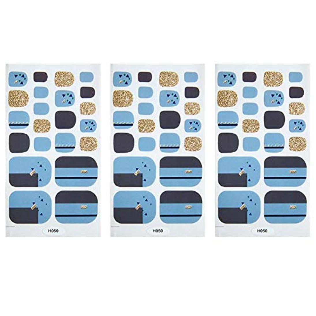 前件追加するシェルPoonikuuネイルシール ネイルステッカー 足爪 ネイルデコレーション 貼るだけマニキュア 女性レディースプレゼンギフト 人気のあるファクション美しさおしゃれ 3枚セット ブルー