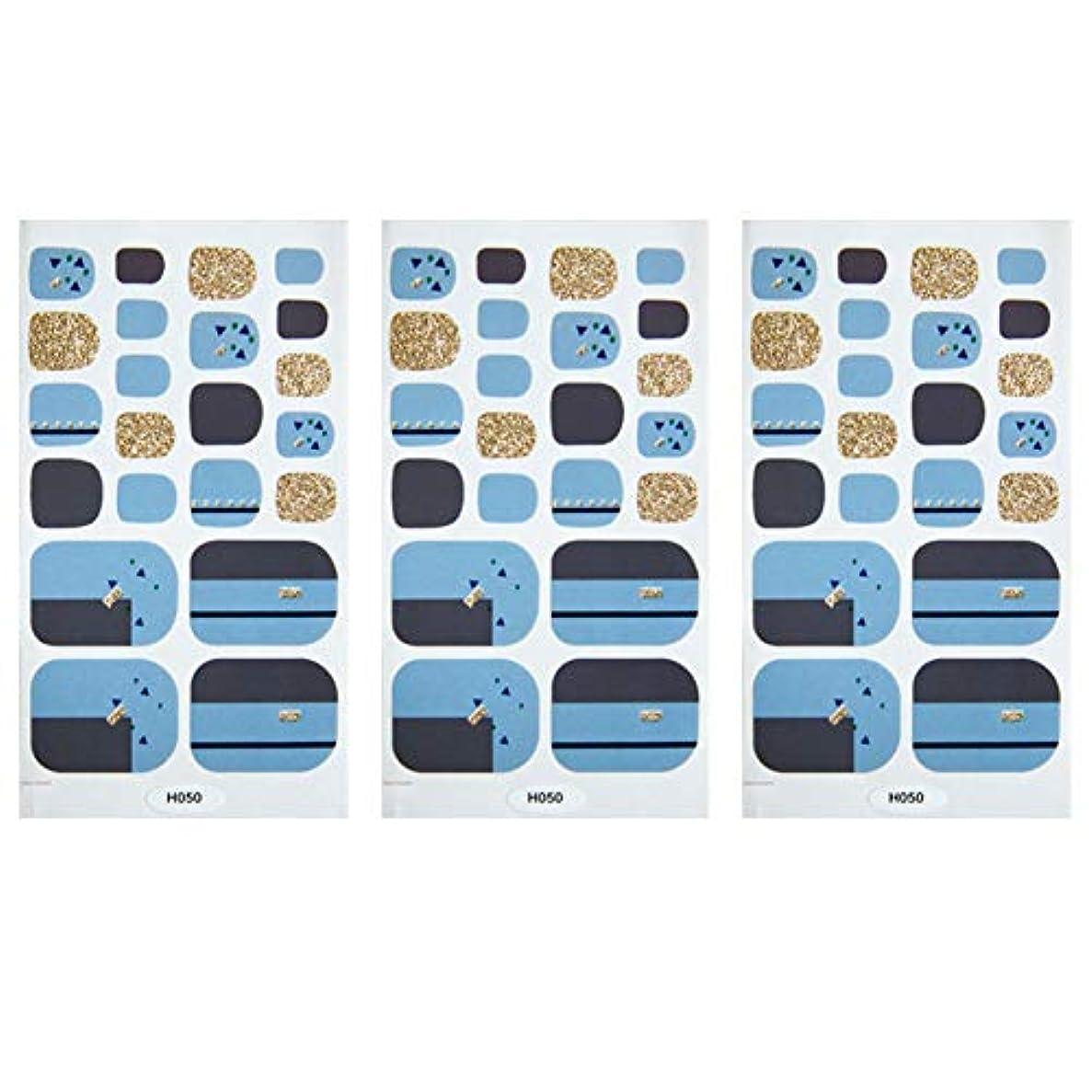 削る改革怠Poonikuuネイルシール ネイルステッカー 足爪 ネイルデコレーション 貼るだけマニキュア 女性レディースプレゼンギフト 人気のあるファクション美しさおしゃれ 3枚セット ブルー