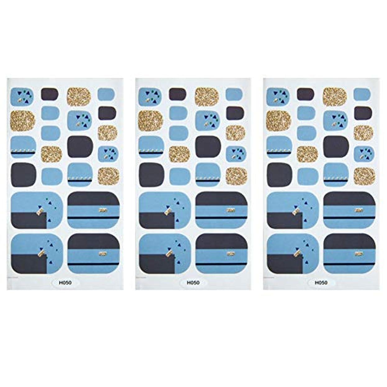 白い雨の怠Poonikuuネイルシール ネイルステッカー 足爪 ネイルデコレーション 貼るだけマニキュア 女性レディースプレゼンギフト 人気のあるファクション美しさおしゃれ 3枚セット ブルー
