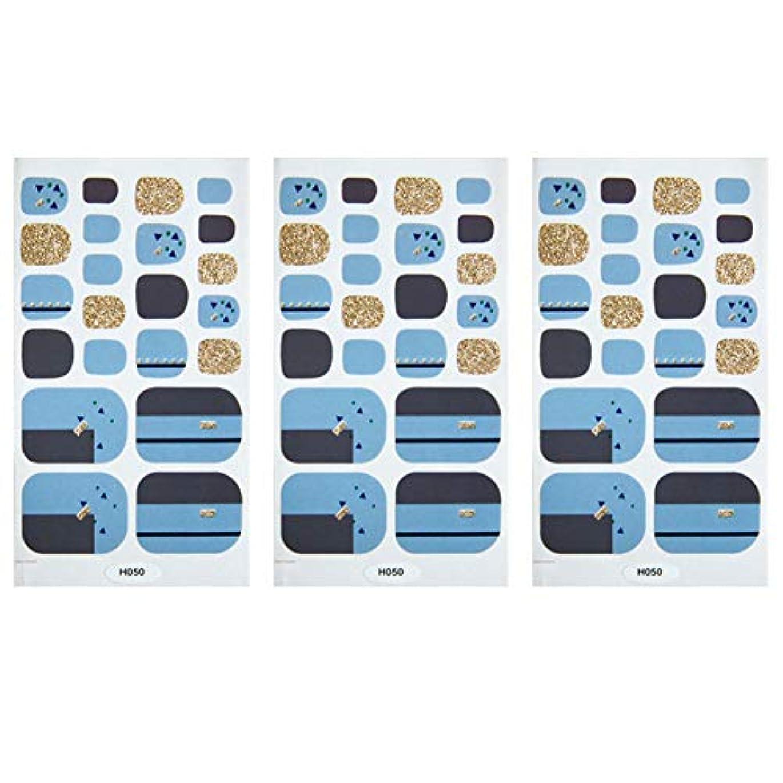 用量返還高層ビルPoonikuuネイルシール ネイルステッカー 足爪 ネイルデコレーション 貼るだけマニキュア 女性レディースプレゼンギフト 人気のあるファクション美しさおしゃれ 3枚セット ブルー