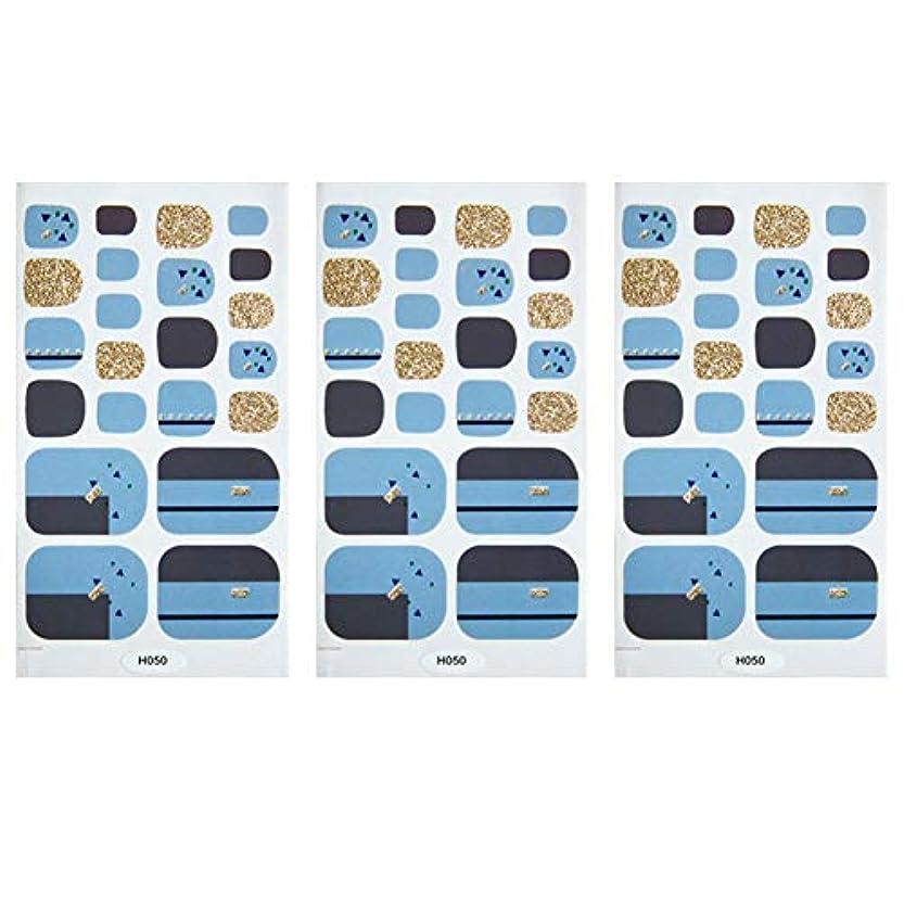 小包永続ウォルターカニンガムPoonikuuネイルシール ネイルステッカー 足爪 ネイルデコレーション 貼るだけマニキュア 女性レディースプレゼンギフト 人気のあるファクション美しさおしゃれ 3枚セット ブルー