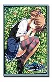 ブシロードスリーブコレクションHG (ハイグレード) Vol.89 グリザイアの果実 『入巣 蒔菜』