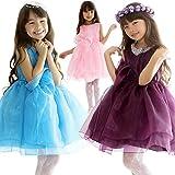 ドリーム企画 子供ドレス 発表会 d-005c パニエ内蔵 大きなリボン 上質なオーガンジー素材5枚重ねドレス (表示サイズ140cm 参考サイズ120-130cm, スカイブルー)
