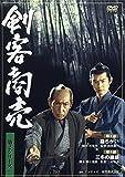 剣客商売 第2シリーズ 第3巻[DVD]