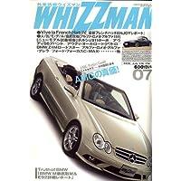 外車情報WHIZZMAN (ウィズマン) 2006年 07月号 [雑誌]