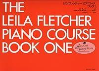 リラフレッチャー ピアノコース ブック(1)
