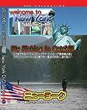 DVD 釣り フライフィッシング・イン・キャッツキル