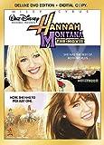 Hannah Montana: The Movie (Two-Disc Edition + Digital Copy)