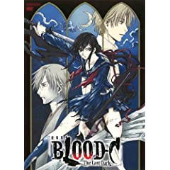 劇場版 BLOOD-C The Last Dark(通常版) [DVD]