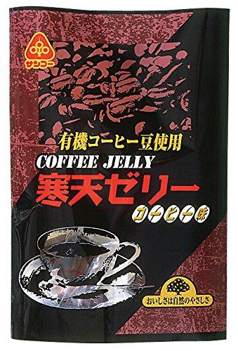 サンコー 寒天ゼリー コーヒー味 袋135g