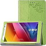 ASUS ZenPad 8 タブレット ケース PUレザー (グリーン)