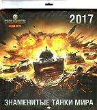 Tanki. World of Tanks. Kalendar nastennyi na 2017 god (in Russian)