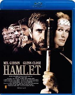 ハムレット(1990)
