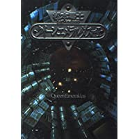 クイーンエメラルダス (vol.1) (講談社コミックスグランドコレクション)