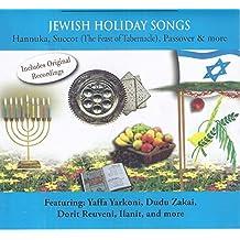 JEWISH HOLIDAY SONGS / VARIOUS