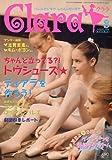 Clara (クララ) 2009年 08月号 [雑誌]