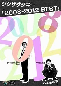 2008-2012 BEST [DVD]