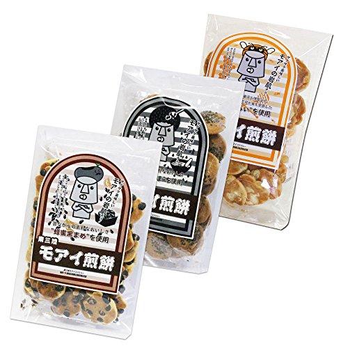 モアイ煎餅 モアイの岩肌 3種セット 130g 蜂蜜ふらい そら豆 ごませんべい 黒豆せんべい 和菓子 お菓子