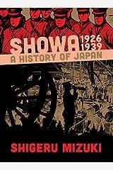Showa 1926-1939: A History of Japan (Showa: a History of Japan) ペーパーバック